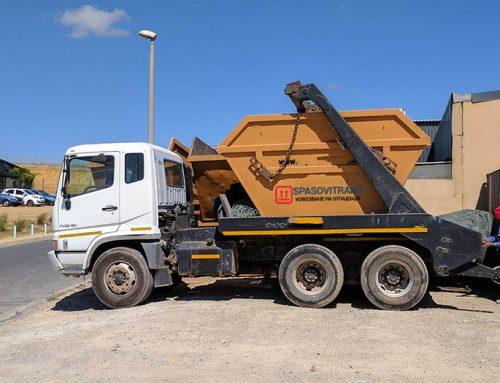 Особености на услугата по събиране на боклука