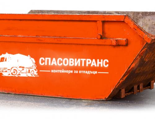 Характеристики на метални и пластмасови контейнери за боклук