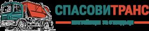 logo-spasov-medium