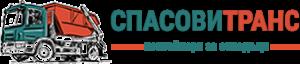 logo-spasov-small