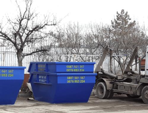 Транспортиране на насипни товари