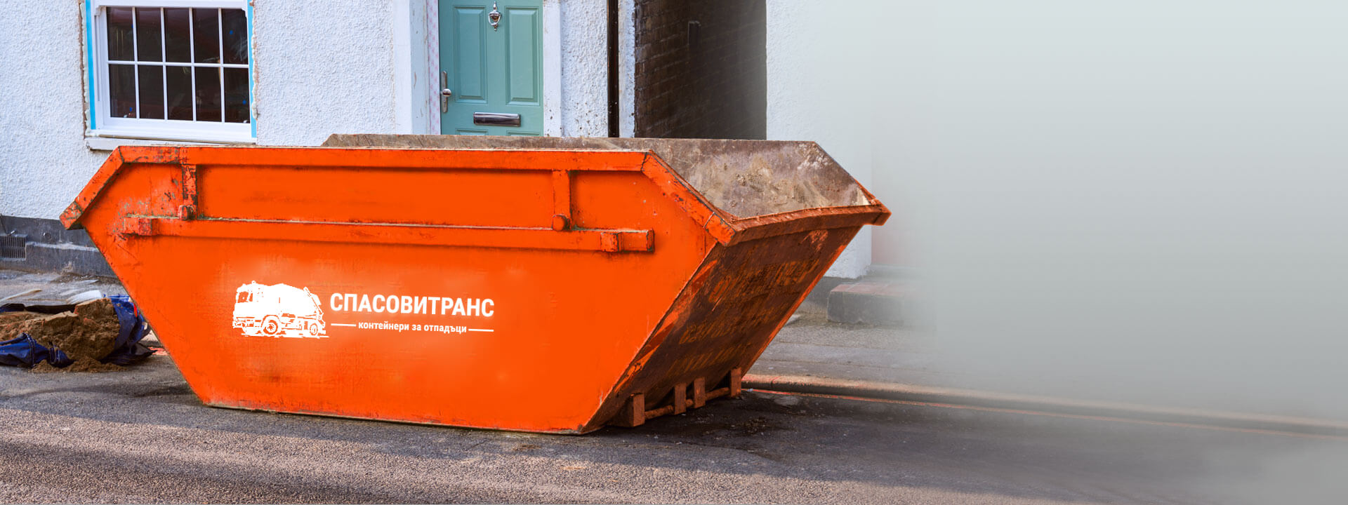 konteiner-za-otpadatsi-header