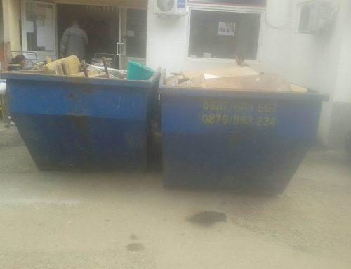 Кой е отговорен за извозването на обемисти и строителни отпадъци