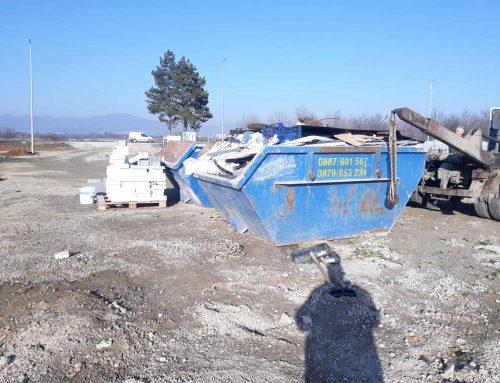 Събиране на боклук след демонтаж