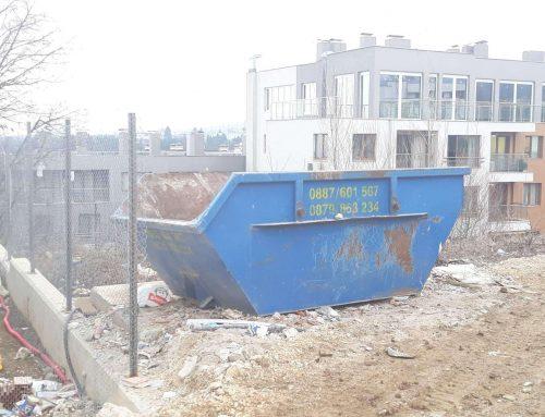 Колко боклук се побира в контейнера?