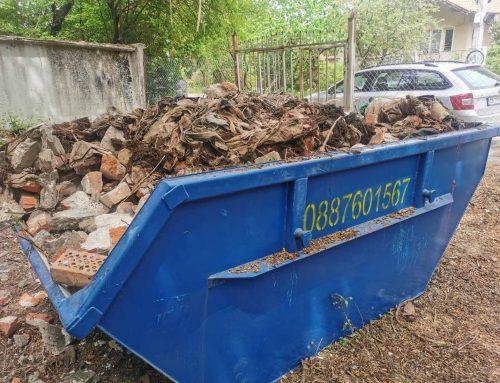 Събиране на боклук по договор за предприятия